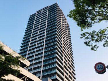 【心配性な人向け】心配性な建築士が絶対買わないマンションの3つの条件