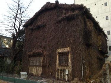 【建築士の見解】空き家問題は、解決できるの?【結論:現状は難しい。】